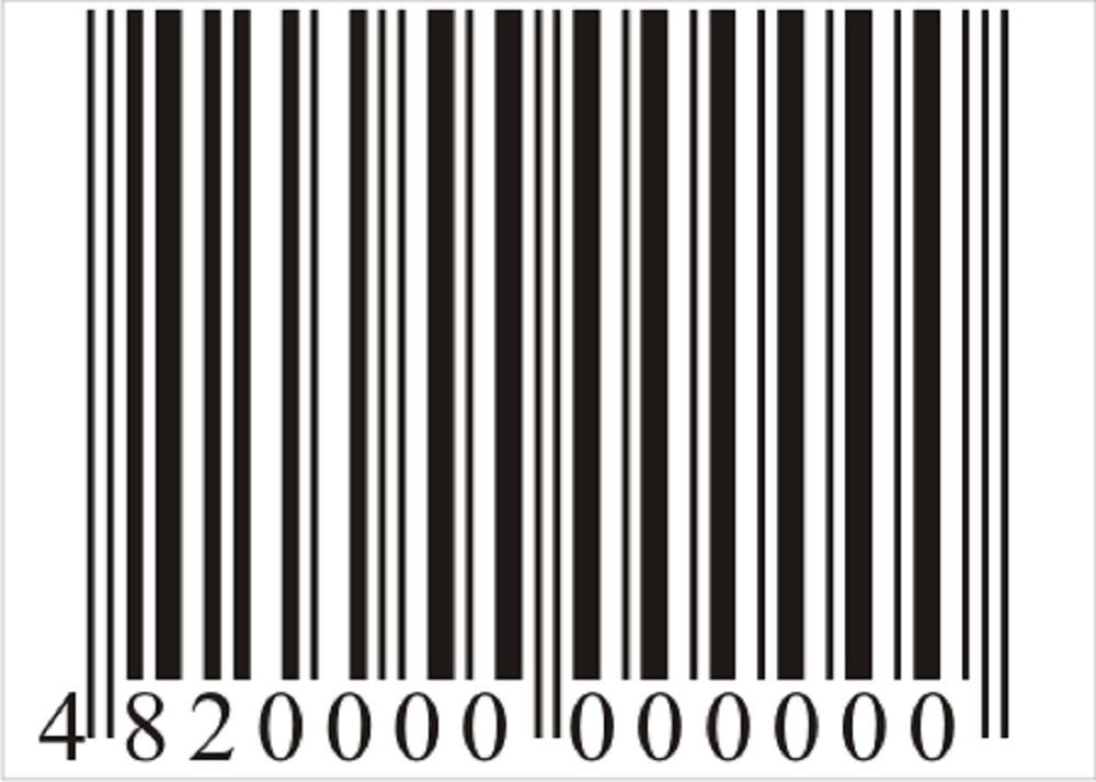 Открытка двойная штрих код, года девочке картинки